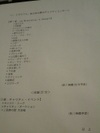 Img_1574_2